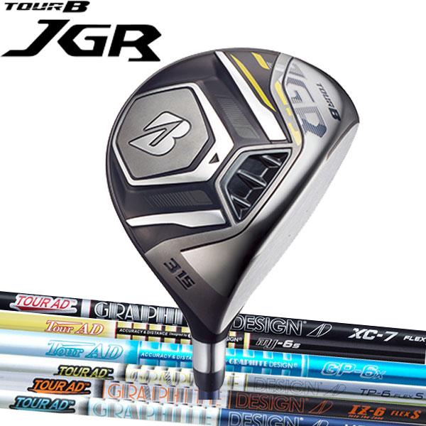 ブリヂストンゴルフ ツアーB 2020 NEW JGR フェアウェイウッド [ツアーAD シリーズ] XC/VR/IZ/TP/GP/MJ/PT/MT/GT/BB カーボンシャフト BRIDGESTONE TourB ニュー JGR 2020JGR FW Tour-AD グラファイトデザイン