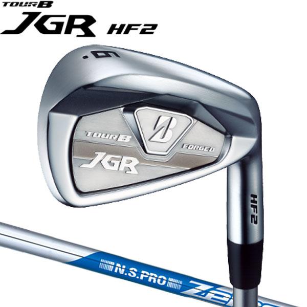 ブリヂストンゴルフ ツアーB NEW JGR HF2 飛び系フォージドアイアン アイアンセット [NS PRO ゼロス シリーズ] ゼロス8/ゼロス7 スチールシャフト 6本セット(#5~#9,PW) TourB ニュー JGR 2017JGR IRONZelos セブン エイト