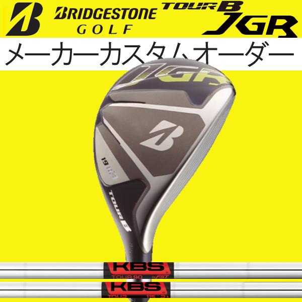 ブリヂストンゴルフ ツアーB NEW JGR HY ユーティリティ(ハイブリッド) [KBS シリーズ] KBS Tour/Tour 90スチールシャフト BRIDGESTONE TourB ニュー JGR 2017JGR UT プロアパンセ