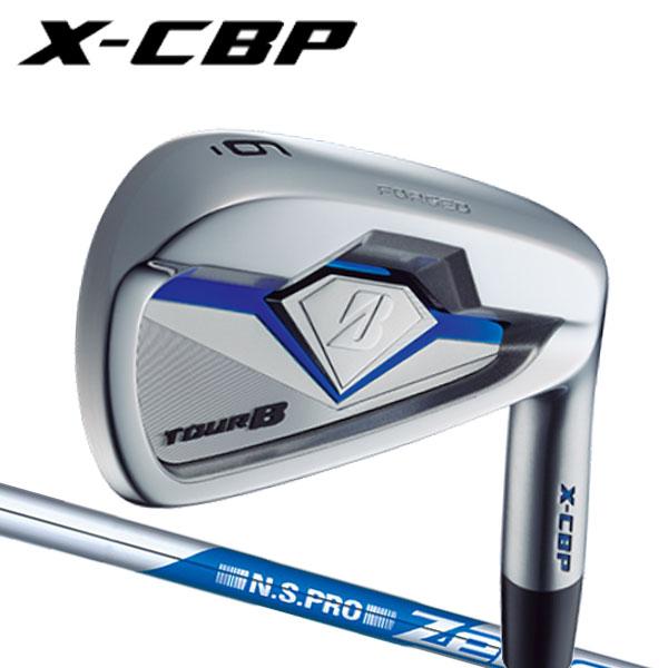 ブリヂストンゴルフ 2018NEW ツアーB X-CBP (ポケットキャビティ) アイアンセット [NS PRO ゼロス シリーズ] ゼロス8スチールシャフト 5本セット(#6~PW) TourB XCBP IRON日本シャフト Zelos エイト