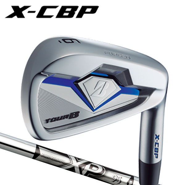 ブリヂストンゴルフ 2018NEW ツアーB X-CBP (ポケットキャビティ) アイアンセット [XPシリーズ] XP95 スチールシャフト 6本セット(#5~#9,PW) BRIDGESTONE TourB XCBP IRONトゥルーテンパー S200/R300