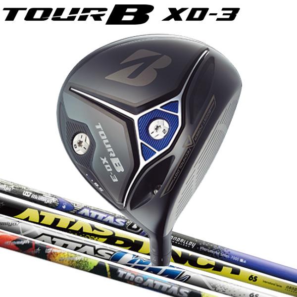 ブリヂストンゴルフ 2018NEW ツアーB XD-3 ドライバー [アッタスシリーズ] 10 The ATTAS/9 Cool/8 PUNCH/G7/6スター カーボンシャフト ATTAS  BRIDGESTONE TourB XD3ジ アッタス/クール/パンチ ジーセブン ロックスター