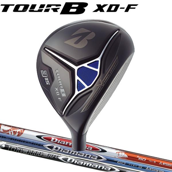 ブリヂストンゴルフ 2018NEW ツアーB XD-F フェアウェイウッド [ディアマナシリーズ] DF/RF/BF カーボンシャフト BRIDGESTONE TourB XDF FW 三菱ケミカル DIAMANA