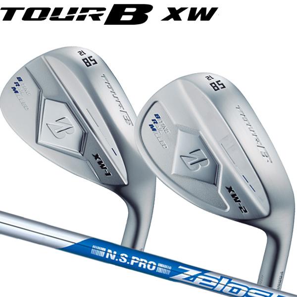 ブリヂストンゴルフ 2018NEW ツアーB XW-1 (ティアドロップ形状)/XW-2(丸型グース形状)シルバー仕上げ ウェッジ [NS PRO ゼロス シリーズ] ゼロス8スチールシャフト BRIDGESTONE TourB XW1/XW2 WEDGE 日本シャフト Zelos エイト