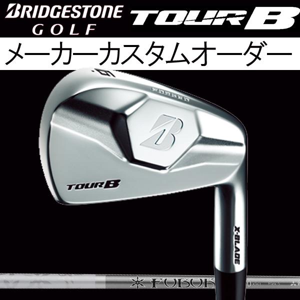 【メーカーカスタム】 ブリヂストンゴルフ ツアーB X-BLADE (マッスルバック) アイアンセット [フブキ Ai アイアン シリーズ] (FUBUKI Ai Iron) カーボンシャフト 6本セット(#5~#9, PW) 三菱レイヨンBRIDGESTONE TOUR B Xブレード