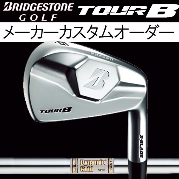 【メーカーカスタム】 ブリヂストンゴルフ ツアーB X-BLADE (マッスルバック) アイアンセット [ダイナミックゴールド AMTシリーズ] スチールシャフト 6本セット(#5~#9,PW) BRIDGESTONE TourB XブレードIRONX100/S200