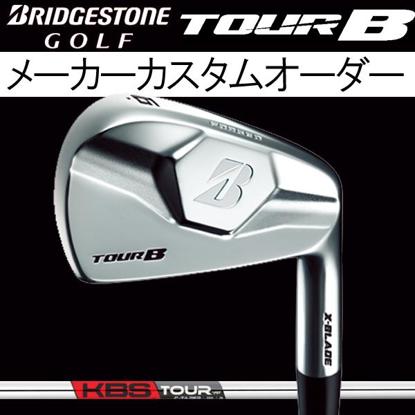 【メーカーカスタム】 ブリヂストンゴルフ ツアーB X-BLADE (マッスルバック) アイアンセット [KBS C-テーパー シリーズ] KBS Tour C-TAPER スチールシャフト 6本セット(#5~#9, PW) プロアパンセ BRIDGESTONE TOUR B Xブレード