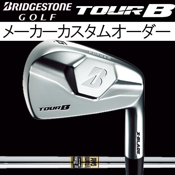 【メーカーカスタム】 ブリヂストンゴルフ ツアーB X-BLADE (マッスルバック) アイアンセット [ダイナミックゴールドシリーズ] スチールシャフト 6本セット(#5~#9, PW) BRIDGESTONE TourB XブレードIRONX100/S400/S300/S200/R400