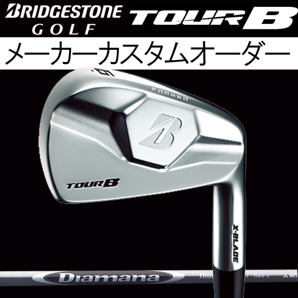 【メーカーカスタム】 ブリヂストンゴルフ ツアーB X-BLADE (マッスルバック) アイアンセット [ディアマナ サンプ シリーズ] サンプアイアン i115/i105/i465 カーボンシャフト 6本セット(#5~#9, PW) BRIDGESTONE TOUR B Xブレード