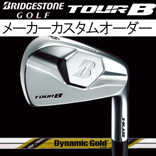 【メーカーカスタム】 ブリヂストンゴルフ ツアーB X-BLADE (マッスルバック) アイアンセット [ダイナミックゴールド ツアーイシュー シリーズ] スチールシャフト 6本セット(#5~#9,PW) TourB Xブレード IRON【特別価格】