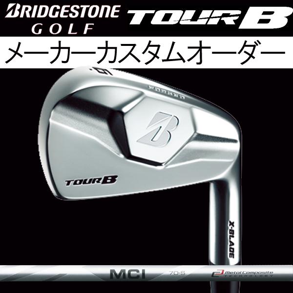 【メーカーカスタム】 ブリヂストンゴルフ ツアーB X-BLADE (マッスルバック) アイアンセット [MCI アイアン用] MCI 120 カーボンシャフト 6本セット(#5~#9, PW) BRIDGESTONE TourB XブレードIRONFUJIKURA 藤倉