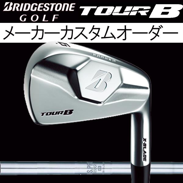 【メーカーカスタム】 ブリヂストンゴルフ ツアーB X-BLADE (Xブレード マッスルバック) アイアンセット [NS プロ Tour1150GH/1050GH/950GH シリーズ] 5本セット(#6~PW) 日本シャフト NS PRO 1150/1050/950/950WF/900WF BRIDGESTONE TOUR B