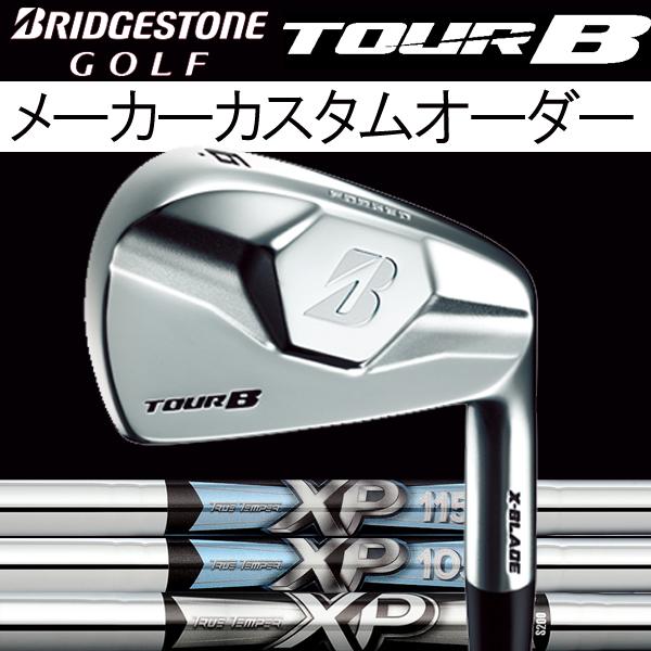 【メーカーカスタム】 ブリヂストンゴルフ ツアーB X-BLADE (マッスルバック) アイアンセット [XPシリーズ] XP95/XP105/XP115 スチールシャフト 5本セット(#6~PW)BRIDGESTONE TourB Xブレード IRONS200/R300