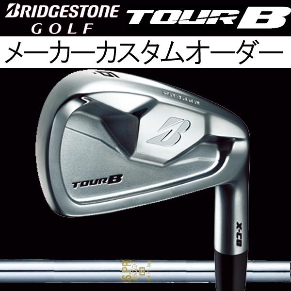 【メーカーカスタム】 ブリヂストンゴルフ ツアーB X-CB (キャビティバック) アイアンセット [NS プロ 850GH シリーズ] スチールシャフト 5本セット(#6~PW) 日本シャフト