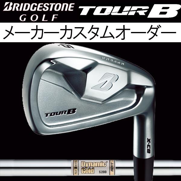【メーカーカスタム】 ブリヂストンゴルフ ツアーB X-CB (キャビティバック) アイアンセット [ダイナミックゴールド AMTシリーズ] スチールシャフト 5本セット(#6~PW) BRIDGESTONE TourB XCB IRONX100/S200