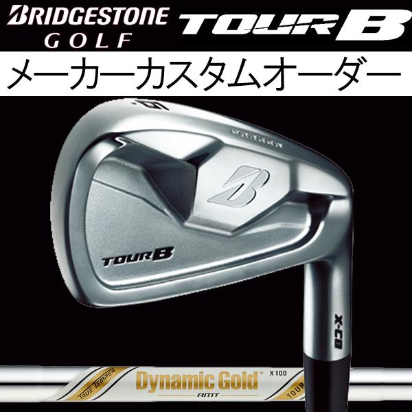 【メーカーカスタム】 ブリヂストンゴルフ ツアーB X-CB (キャビティバック) アイアンセット [ダイナミックゴールド AMT ツアーイシュー シリーズ] スチールシャフト 6本セット(#5~#9,PW) BRIDGESTONE TourB XCB IRON