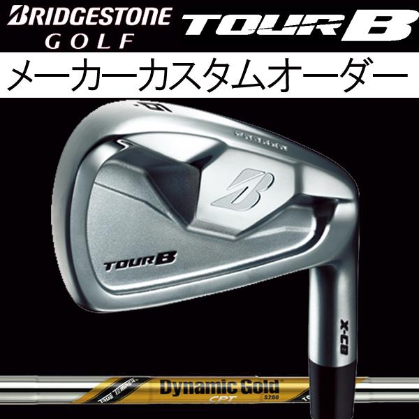 【メーカーカスタム】 ブリヂストンゴルフ ツアーB X-CB (キャビティバック) アイアンセット [ダイナミックゴールド CPT ツアーイシュー シリーズ] スチールシャフト 6本セット(#5~#9,PW) BRIDGESTONE TourB XCB IRON