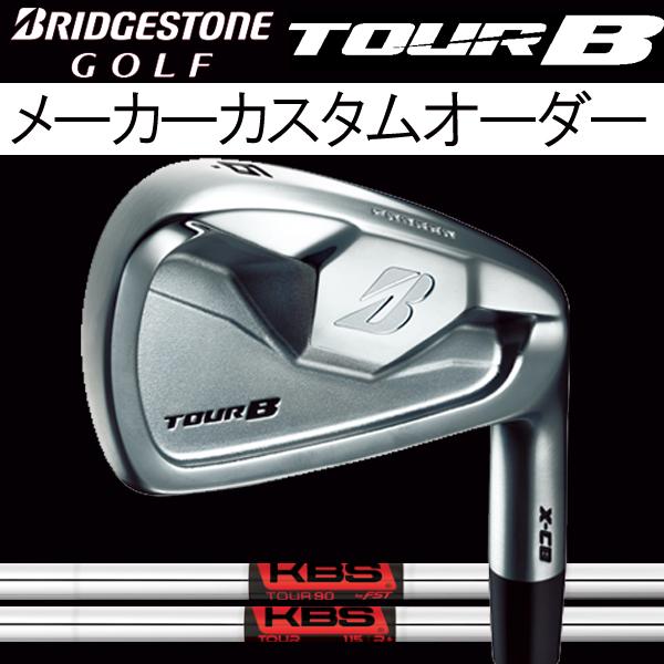 【メーカーカスタム】 ブリヂストンゴルフ ツアーB X-CB (キャビティバック) アイアンセット [KBS シリーズ] KBS Tour/Tour 90 スチールシャフト 6本セット(#5~#9, PW) プロアパンセ