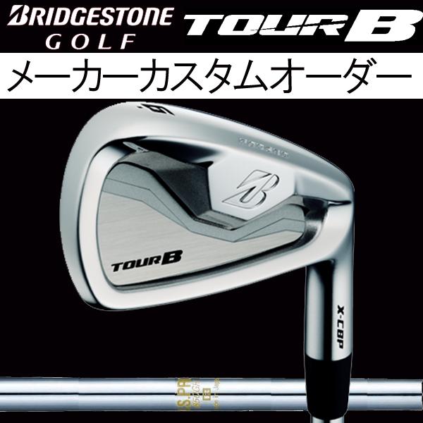 ブリヂストンゴルフ ツアーB X-CBP (ポケットキャビティ) アイアンセット [NS プロ 850GH シリーズ] スチールシャフト 5本セット(#6~#9, PW) 日本シャフト