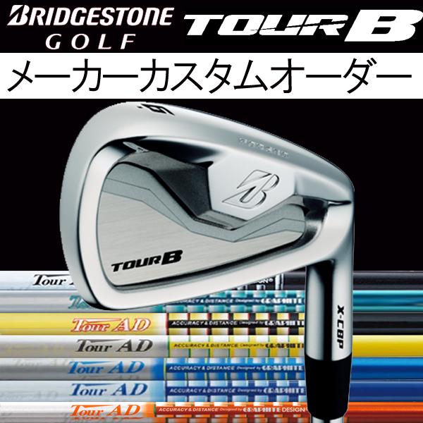ブリヂストンゴルフ ツアーB X-CBP (ポケットキャビティ) アイアンセット [ツアーAD シリーズ] AD-95/85/75/65 TYPE2/55 カーボンシャフト 6本セット(#5~#9, PW) TourB XCBP IRONGP/BB/MJ/DI/MT/TPカラー