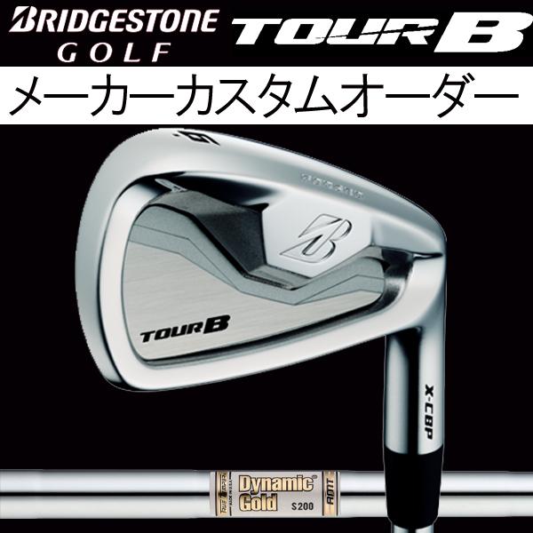 ブリヂストンゴルフ ツアーB X-CBP (ポケットキャビティ)アイアンセット [ダイナミックゴールド AMTシリーズ] スチールシャフト 5本セット(#6~#9, PW)BRIDGESTONE TourB XCBP IRONX100/S200