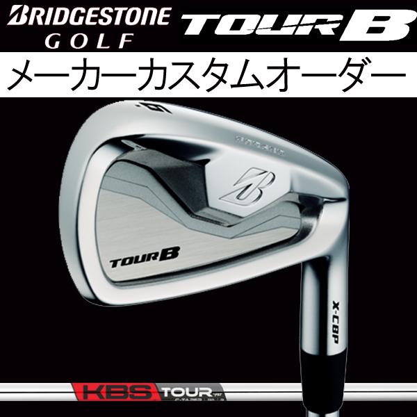 ブリヂストンゴルフ ツアーB X-CBP (ポケットキャビティ) アイアンセット [KBS C-テーパー シリーズ] KBS Tour C-TAPER スチールシャフト 5本セット(#6~#9, PW) プロアパンセ