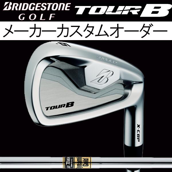 ブリヂストンゴルフ ツアーB X-CBP (ポケットキャビティ) アイアンセット [ダイナミックゴールドシリーズ] スチールシャフト 5本セット(#6~#9, PW) BRIDGESTONE TourB XCBP IRONX100/S400/S300/S200/R400
