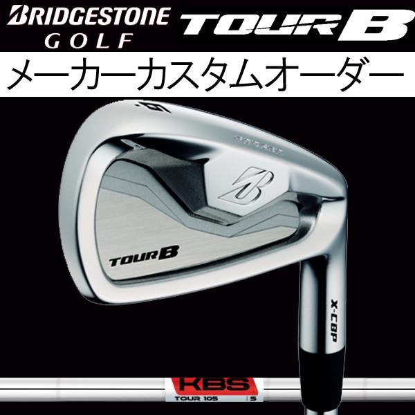 ブリヂストンゴルフ ツアーB X-CBP (ポケットキャビティ) アイアンセット [KBS ツアー105 シリーズ] KBS Tour105 スチールシャフト 5本セット(#6~#9, PW) プロアパンセ