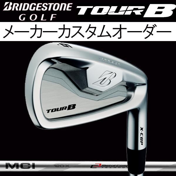 ブリヂストンゴルフ ツアーB X-CBP (ポケットキャビティ) アイアンセット [MCI アイアン用] MCI 110/100/90 カーボンシャフト  6本セット(#5~#9, PW) BRIDGESTONE TourB XCBP IRONFUJIKURA 藤倉