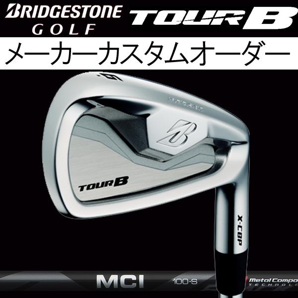 ブリヂストンゴルフ ツアーB X-CBP (ポケットキャビティ) アイアンセット [MCI ブラック アイアン用] MCI 100/80/60 カーボンシャフト  6本セット(#5~#9, PW) BRIDGESTONE TourB XCBP IRONFUJIKURA 藤倉MCI BK 黒MCI
