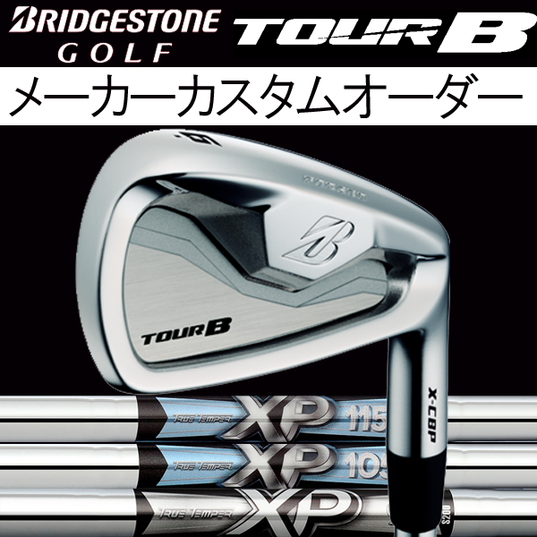 ブリヂストンゴルフ ツアーB X-CBP (ポケットキャビティ) アイアンセット [XPシリーズ] XP95/XP105/XP115 スチールシャフト 5本セット(#6~#9, PW) BRIDGESTONE TourB XCBP IRONトゥルーテンパー S200/R300