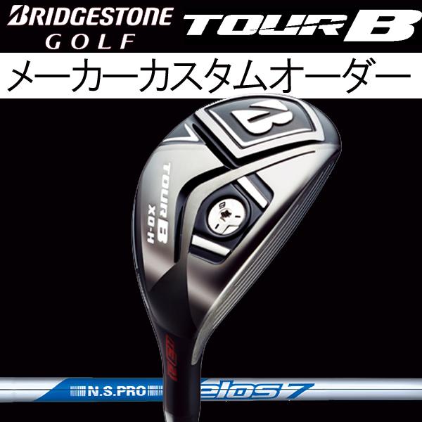 【メーカーカスタム】 ブリヂストンゴルフ ツアーB XD-H ユーティリティ [NS PRO ゼロス シリーズ] ゼロス8/ゼロス7 (N.S PRO) スチールシャフト BRIDGESTONE TourB XDH UT 日本シャフト Zelos セブン エイト