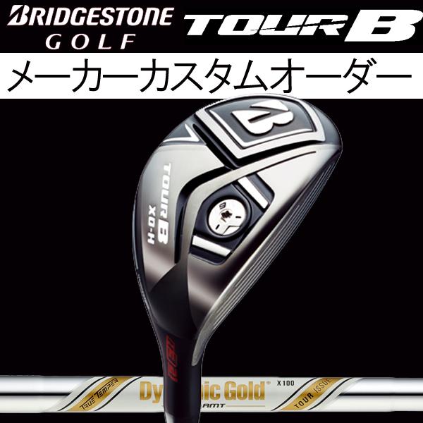【メーカーカスタム】 ブリヂストンゴルフ ツアーB XD-H ユーティリティ [ダイナミックゴールド AMT ツアーイシュー] (TOUR ISSUE AMT)スチールシャフト BRIDGESTONE ツアーB XD-H トゥルーテンパー X100/S200