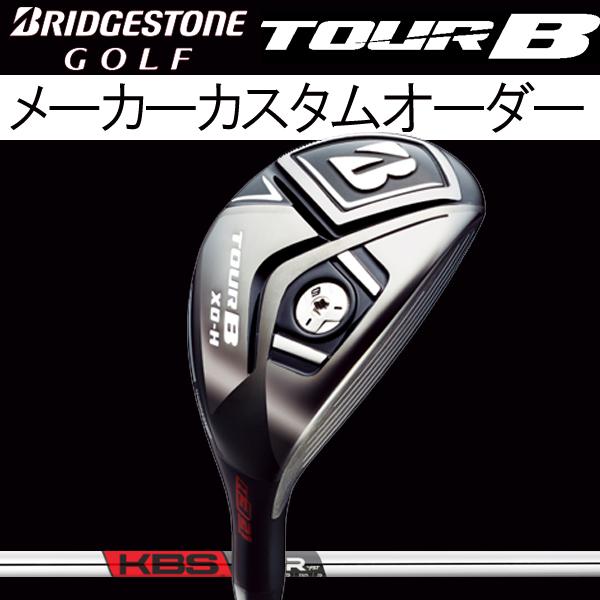 【メーカーカスタム】 ブリヂストンゴルフ ツアーB XD-H ユーティリティ [KBS C-テーパー シリーズ] KBS Tour C-TAPERスチールシャフト BRIDGESTONE TourB XDH UT プロアパンセ