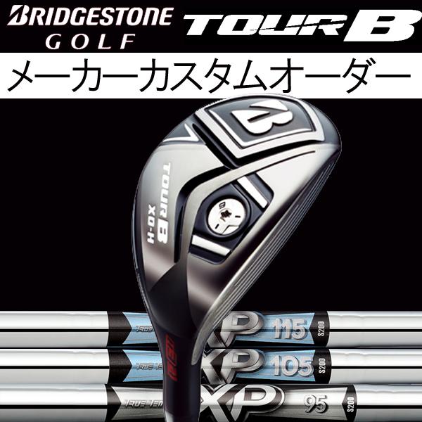 【メーカーカスタム】 ブリヂストンゴルフ ツアーB XD-H ユーティリティ [XPシリーズ] XP95/XP105/XP115 スチールシャフト BRIDGESTONE TourB XDH UT トゥルーテンパー S200/R300