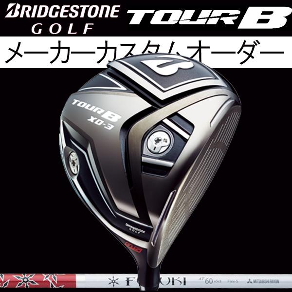 【メーカーカスタム】 ブリヂストンゴルフ ツアーB XD-3 (丸型455cc) ドライバー [フブキATシリーズ] カーボンシャフト BRIDGESTONE TourB XD3 三菱レイヨン FUBUKI