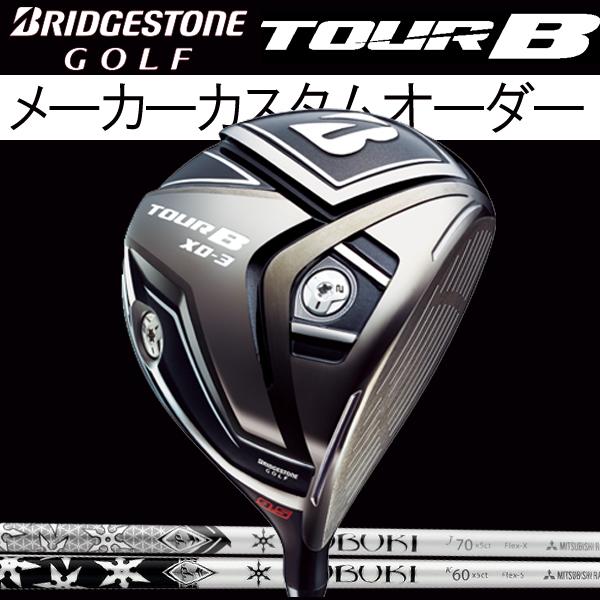 【メーカーカスタム】 ブリヂストンゴルフ ツアーB XD-3 (丸型455cc) ドライバー [フブキシリーズ] J/K カーボンシャフト BRIDGESTONE TourB XD3 三菱レイヨン FUBUKI