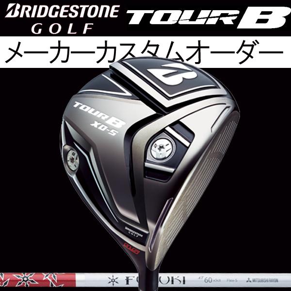 【メーカーカスタム】 ブリヂストンゴルフ ツアーB XD-5 (シャロー460cc) ドライバー [フブキATシリーズ] カーボンシャフト BRIDGESTONE TourB XD5 三菱レイヨン FUBUKI