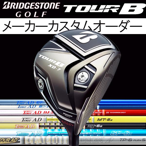 史上一番安い 【メーカーカスタム TP/GP/MJ/PT/MT/GT/BB】 ブリヂストンゴルフ ツアーB XD-7 (洋ナシ445cc)ドライバー [ツアーAD TourB シリーズ] TP [ツアーAD/GP/MJ/PT/MT/GT/BB カーボンシャフト BRIDGESTONE TourB XD7Tour-AD グラファイトデザイン【特別価格】, 表札の匠:89636a6f --- kilkennydjs.ie