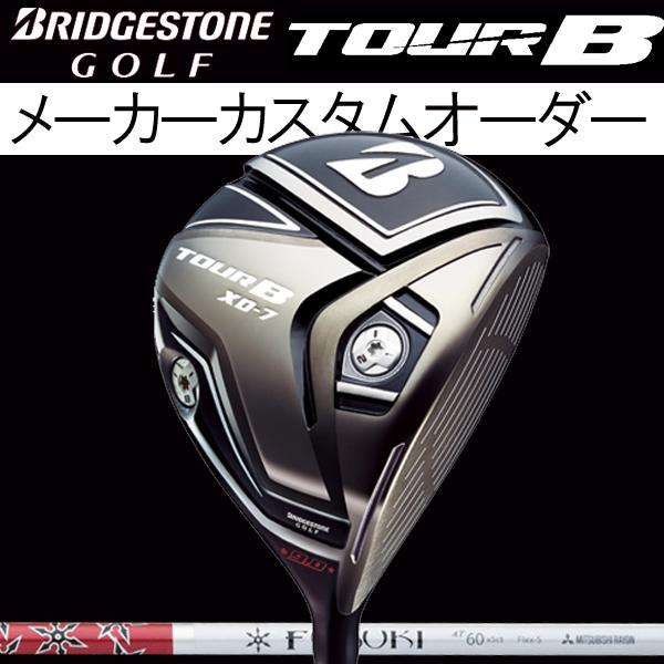 【メーカーカスタム】 ブリヂストンゴルフ ツアーB XD-7 (洋ナシ445cc)ドライバー [フブキATシリーズ] カーボンシャフト BRIDGESTONE TourB XD7 三菱レイヨン FUBUKI