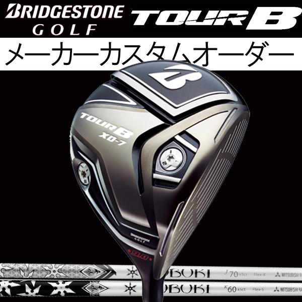 【メーカーカスタム】 ブリヂストンゴルフ ツアーB XD-7 (洋ナシ445cc) ドライバー [フブキシリーズ] J/K カーボンシャフト BRIDGESTONE TourB XD7 三菱レイヨン FUBUKI