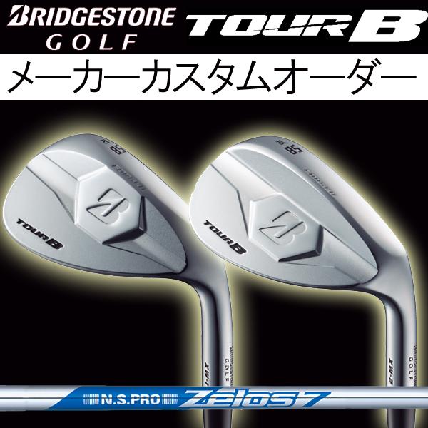 ブリヂストンゴルフ ツアーB XW-1 (ティアドロップ形状)/XW-2(丸型グース形状)シルバー仕上げ ウェッジ [NS PRO ゼロス シリーズ] ゼロス8/ゼロス7 スチールシャフト BRIDGESTONE TourB XW1/XW2 WEDGE 日本シャフト Zelos セブン エイト