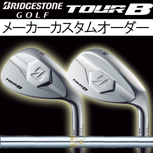 ブリヂストンゴルフ ツアーB XW-1 (ティアドロップ形状)/XW-2(丸型グース形状)シルバー仕上げ ウェッジ [NS プロ 850GH] スチールシャフト BRIDGESTONE TourB XW1/XW2 WEDGE NS PRO 850
