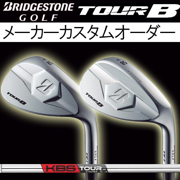 ブリヂストンゴルフ ツアーB XW-1 (ティアドロップ形状)/XW-2(丸型グース形状)シルバー仕上げ ウェッジ [KBS C-テーパー シリーズ] KBS Tour C-TAPER スチールシャフト BRIDGESTONE TourB XW1/XW2 WEDGE