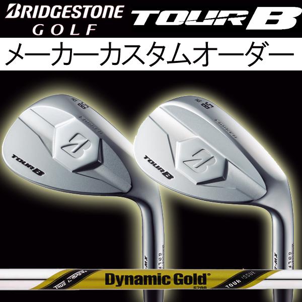ブリヂストンゴルフ ツアーB XW-1 (ティアドロップ形状)/XW-2(丸型グース形状)シルバー仕上げ ウェッジ [ダイナミックゴールド ツアーイシュー シリーズ] スチールシャフト BRIDGESTONE TourB XW1/XW2 WEDGE DG TOUR ISSUE X100/S200