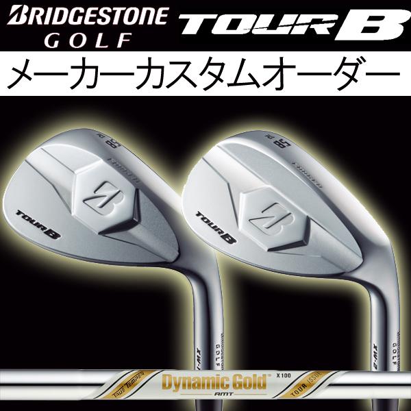 ブリヂストンゴルフ ツアーB XW-1 (ティアドロップ形状)/XW-2(丸型グース形状)シルバー仕上げ ウェッジ [ダイナミックゴールド AMT ツアーイシュー シリーズ] スチールシャフト BRIDGESTONE TourB XW1/XW2 WEDGE DG TOUR ISSUE X100/S200