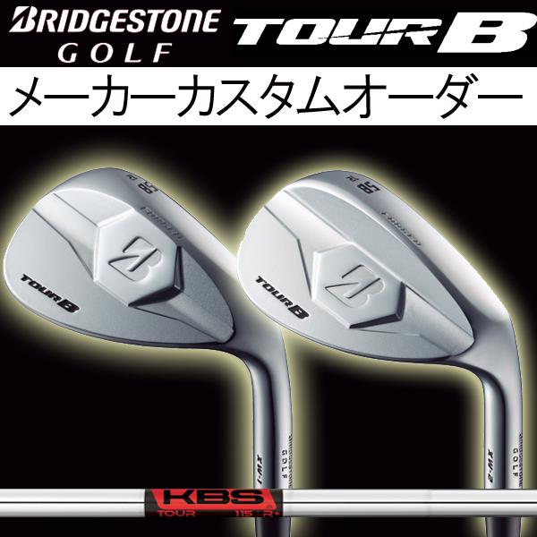 ブリヂストンゴルフ ツアーB XW-1 (ティアドロップ形状)/XW-2(丸型グース形状)シルバー仕上げ ウェッジ [KBS シリーズ] KBS Tour/Tour 90 スチールシャフト BRIDGESTONE TourB XW1/XW2 WEDGE