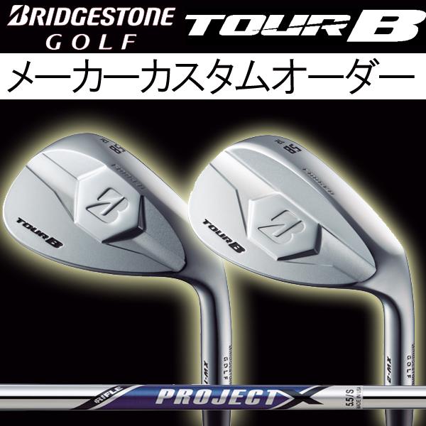 ブリヂストンゴルフ ツアーB XW-1 (ティアドロップ形状)/XW-2(丸型グース形状)シルバー仕上げ ウェッジ [プロジェクトX] (RIFLE PROJECT X) スチールシャフト BRIDGESTONE TourB XW1/XW2 WEDGE トゥルーテンパー ライフル