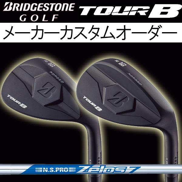 ブリヂストンゴルフ ツアーB XW-1 (ティアドロップ形状)/XW-2(丸型グース形状)ブラック仕上げ ウェッジ [NS PRO ゼロス シリーズ] ゼロス8/ゼロス7 スチールシャフト BRIDGESTONE TourB XW1/XW2 WEDGE 日本シャフト Zelos セブン エイト