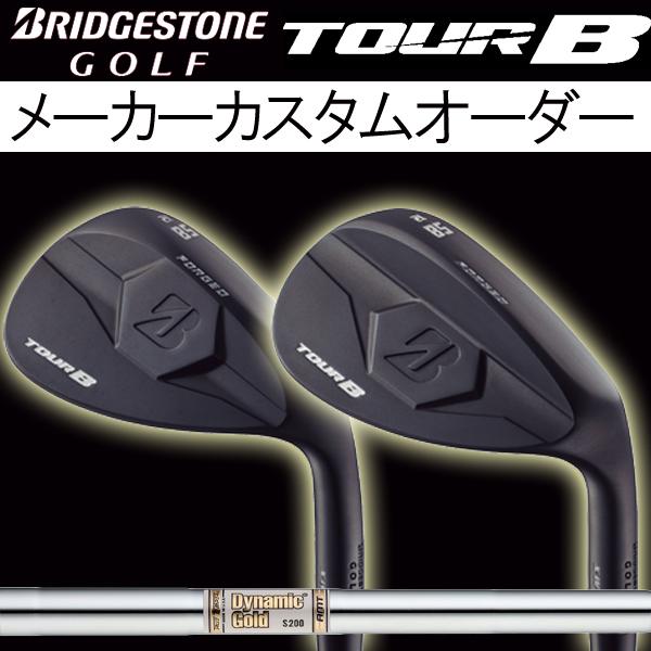 ブリヂストンゴルフ ツアーB XW-1 (ティアドロップ形状)/XW-2(丸型グース形状)ブラック仕上げ ウェッジ [ダイナミックゴールド AMTシリーズ] スチールシャフト BRIDGESTONE TourB XW1/XW2 WEDGE DG X100/S200
